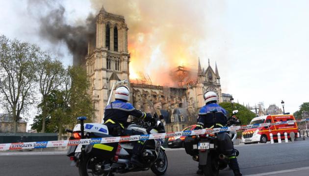 Експерти назвали ймовірну причину пожежі у Нотр-Дамі