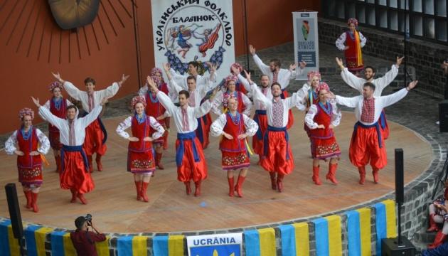 Дні України відбулися у бразильській Куритибі