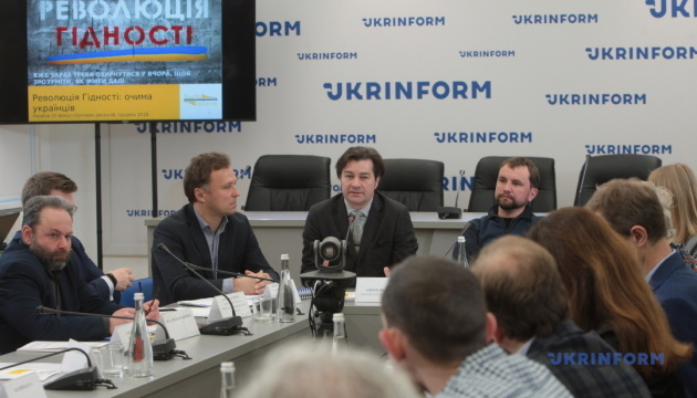 5 лет после Майдана: шаткие указатели памяти. Обсуждение результатов социологического исследования