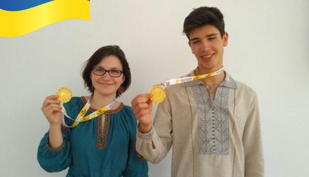 Школярі з України вибороли «золото» на міжнародній екологічній олімпіаді у Кенії