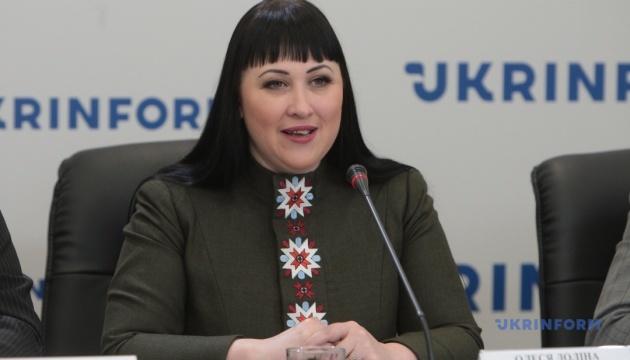 """У Києві 22 квітня буде презентовано громадський проект """"Серце горлиці"""""""