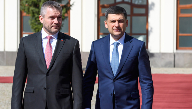 Prime ministers of Ukraine and Slovakia sign number of bilateral agreements