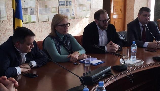Денісова вкотре не змогла зустрітися з Москальковою - до МЗС РФ направили ноту