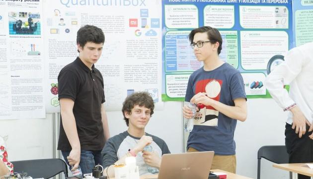 В Україні створили Клуб почесних послів науки ЦЕРН
