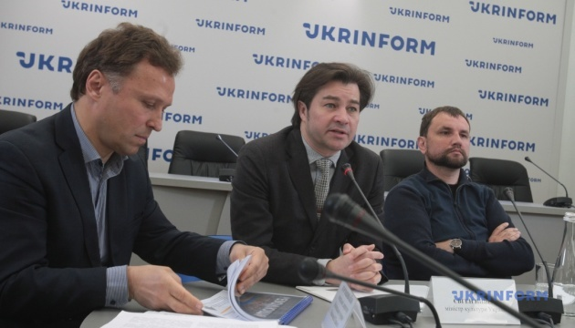 Більшість українців за збереження пам'яті про Майдан і Небесну Сотню