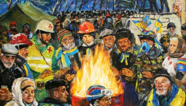Дійти до Майдану