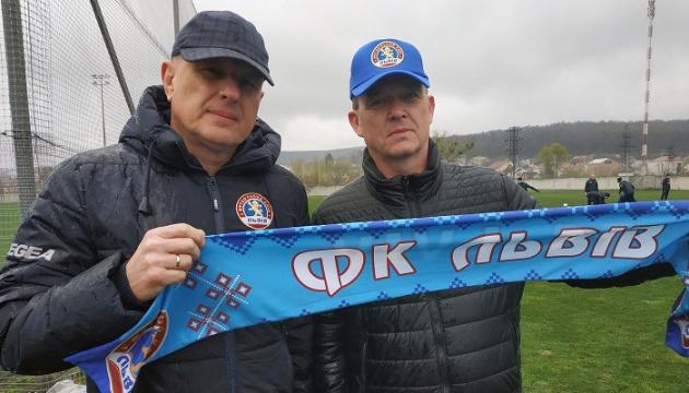 Богдан Блавацький очолив ФК «Львів»