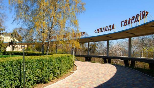 В «Артеке» и «Молодой гвардии» отдыхают 80 детей из Донецкой области