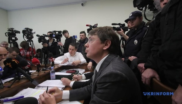 Крючкова заарештували на 45 днів, застава - 7 мільйонів