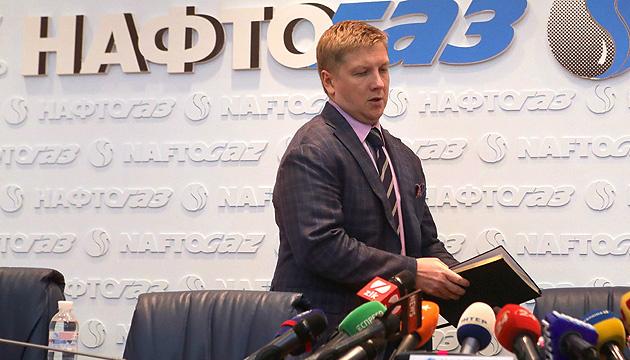 """Що стоїть за відставкою Коболєва і що буде далі з """"Нафтогазом"""""""