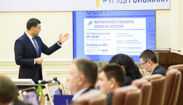 Прем'єр-міністр України Володимир Гройсман представив основні результати роботи Уряду за три роки