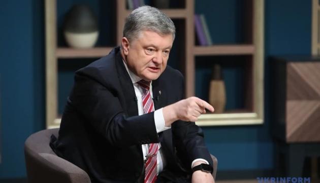 Порошенко порадив ГПУ завершити розслідування справ Майдану за 5 місяців
