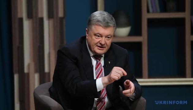 Президент вважає, що НАБУ і САП треба перезавантажити