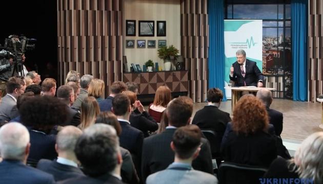 Аудит Укроборонпрому розпочався - Порошенко