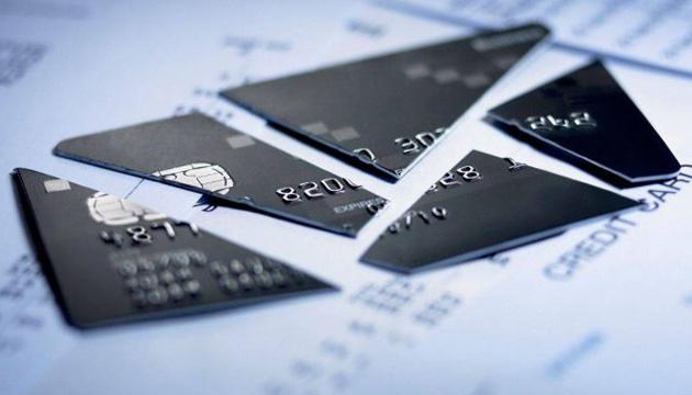 Кодекс про банкрутство, або Коли прийде нова ера боротьби з боргами