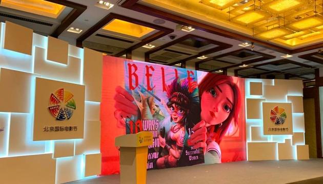 Українську кіноіндустрію презентували в Китаї