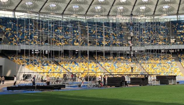 """На """"Олімпійському"""" пройшла нарада щодо безпеки глядачів під час дебатів"""