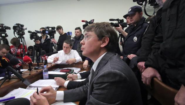 НАБУ завершило слідство у справі ексдепутата Крючкова