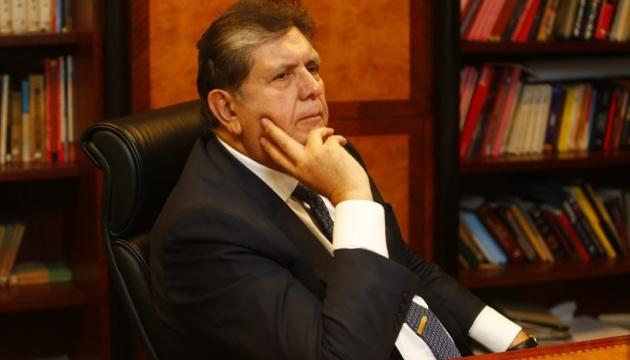 Екс-президент Перу в передсмертній записці відкинув звинувачення у корупції