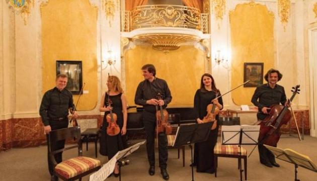 Международный музыкальный фестиваль имени Альберто Лысого проходит во Львове