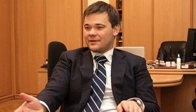 Юрист Зеленського таємно зустрічався з головою Конституційного суду -