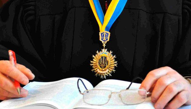 ВККС визнала чотирьох суддів такими, що відповідають займаній посаді