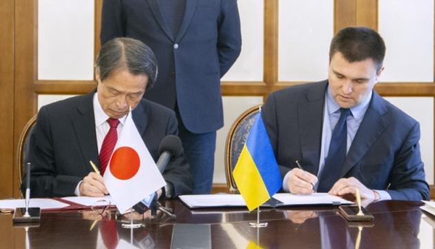 Японія надасть грант на обладнання для Суспільного на $2 мільйони