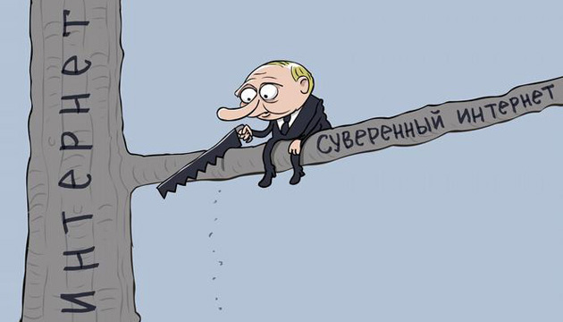 «Закон об изоляции Рунета»? Нет – о вмешательстве в частную жизнь