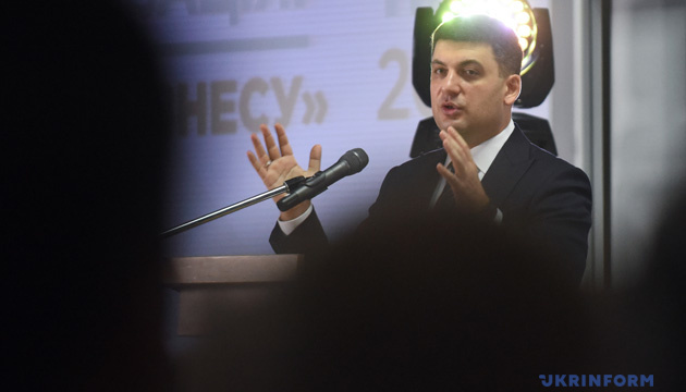 Groysman: State guarantees support for project on drinking water supply in Mariupol