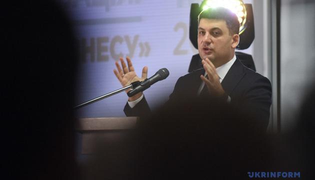 Уряд домігся зниження ціни на газ у травні на 300 гривень - Гройсман