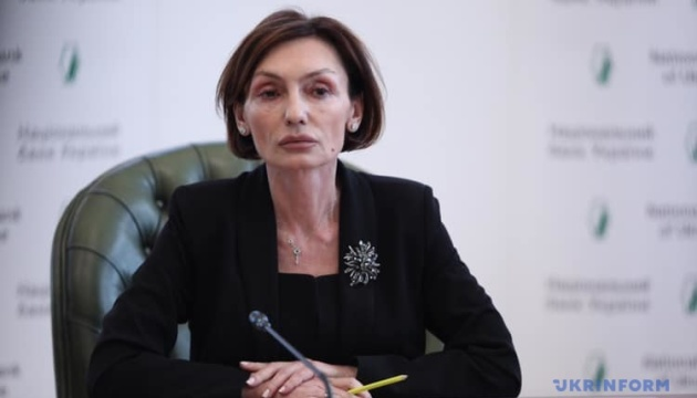 NBU hopes to reach agreement with IMF by year-end - Rozhkova