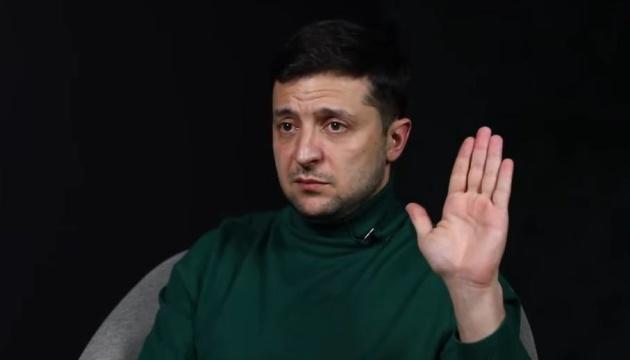 Зеленський пообіцяв закон про імпічмент у разі президентства