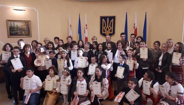 У Грузії відбувся конкурс декламаторів поезії Шевченка