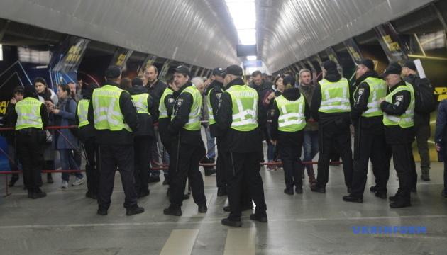 Столичне метро протягом п'яти років