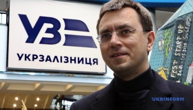 Омелян презентовал арт-поезд ГогольТгаіп на железнодорожном вокзале в Киеве