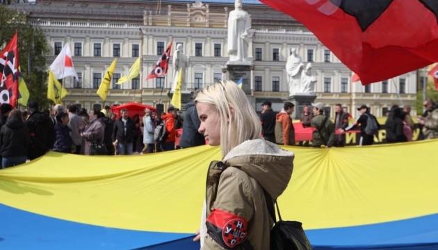#Захисти Україну: на