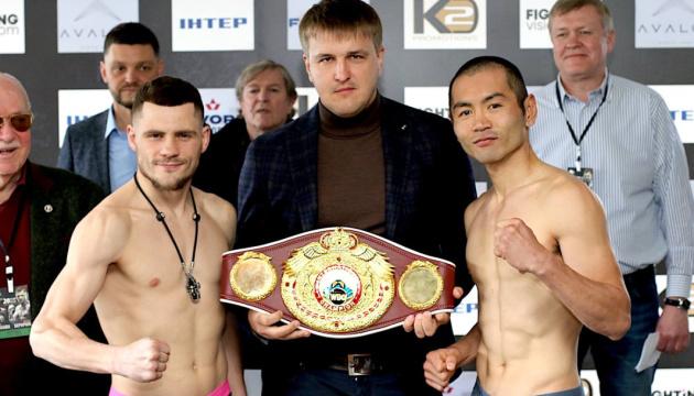 Берінчик, Аракава та інші учасники вечора боксу в Києві провели процедуру зважування