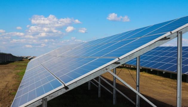 Кабмин не будет нарушать меморандум с производителями «зеленой» электрики - Шмыгаль