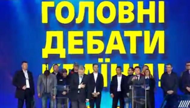 Zelensky says he voted for Poroshenko in 2014