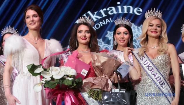В Україні обрали найуспішнішу і найвродливішу місіс