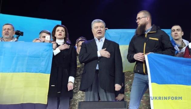 Порошенко закликав Зеленського продовжити дебати на Суспільному