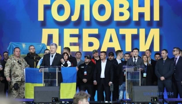Дебати Порошенко vs Зеленський - хроніка дня