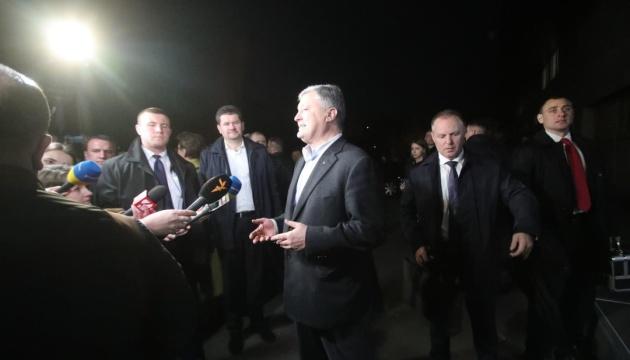 Російська п'ята колона координує свої дії з Зеленським - Порошенко
