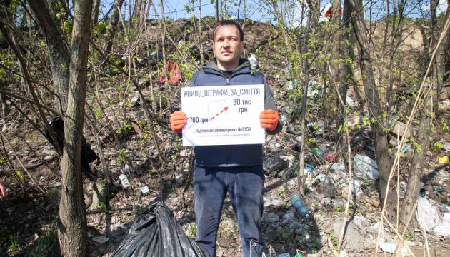 Штрафи за викинуте сміття  можуть збільшити у десятки разів
