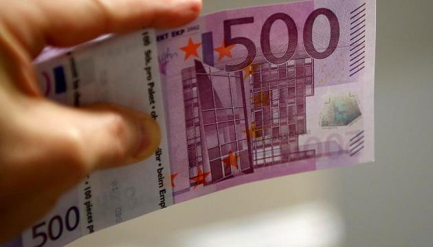 Німеччина та Австрія припиняють випуск банкнот у 500 євро
