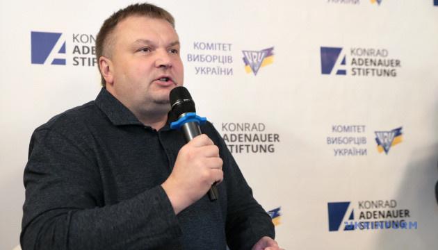 Конкурс на руководителя налоговой службы тоже могут заблокировать - Денисенко