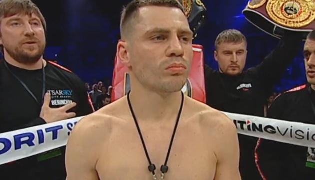 Берінчик переміг Аракаву і захистив титул WBO