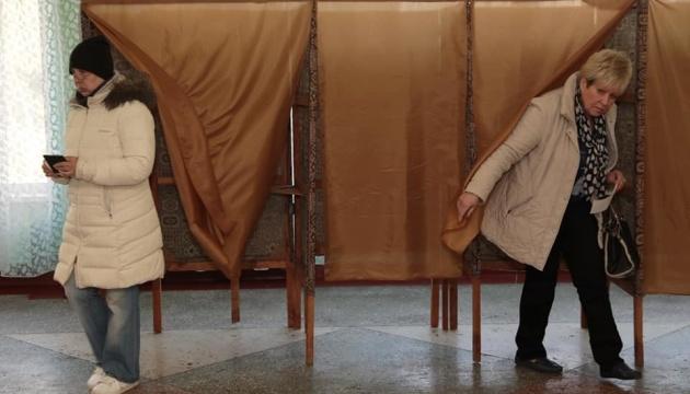 Явка виборців станом на 15:00 становить 44,94%