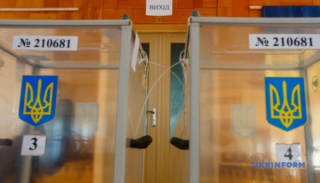 Over 27,000 Ukrainians changed place of voting before parliamentary elections