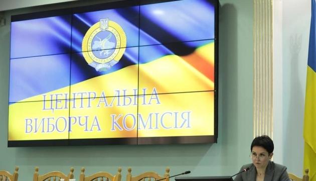 ЦИК зарегистрировала еще 841 кандидата-мажоритарщика и списки трех партий